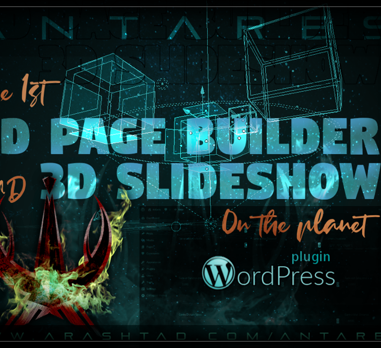 3D Page Builder and 3D Slideshow