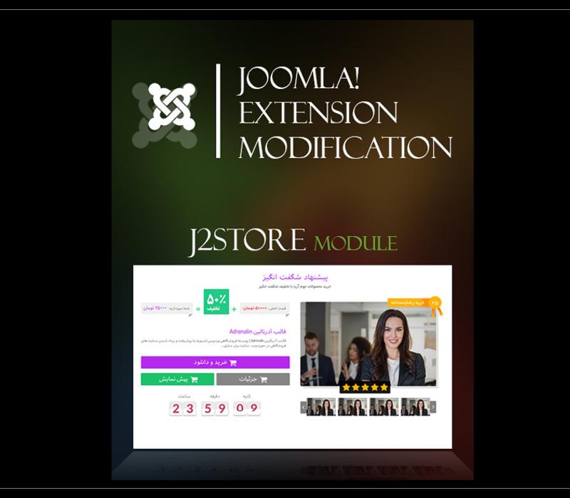 J2Store Auction Module